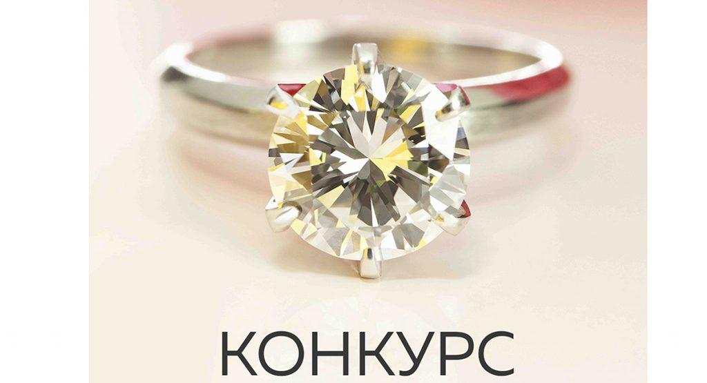 Дарим 3000 рублей на ювелирный шоппинг