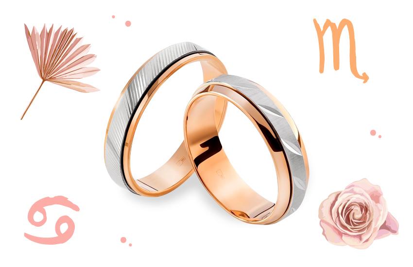 Твое главное украшение: обручальные кольца по знаку зодиака
